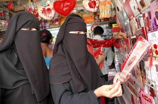 valentine dan prempuan arab